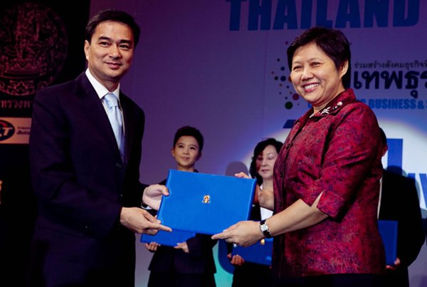 "Bumrungrad hospital named to list of ""Thailand's Top 10 Most Innovative Companies"""