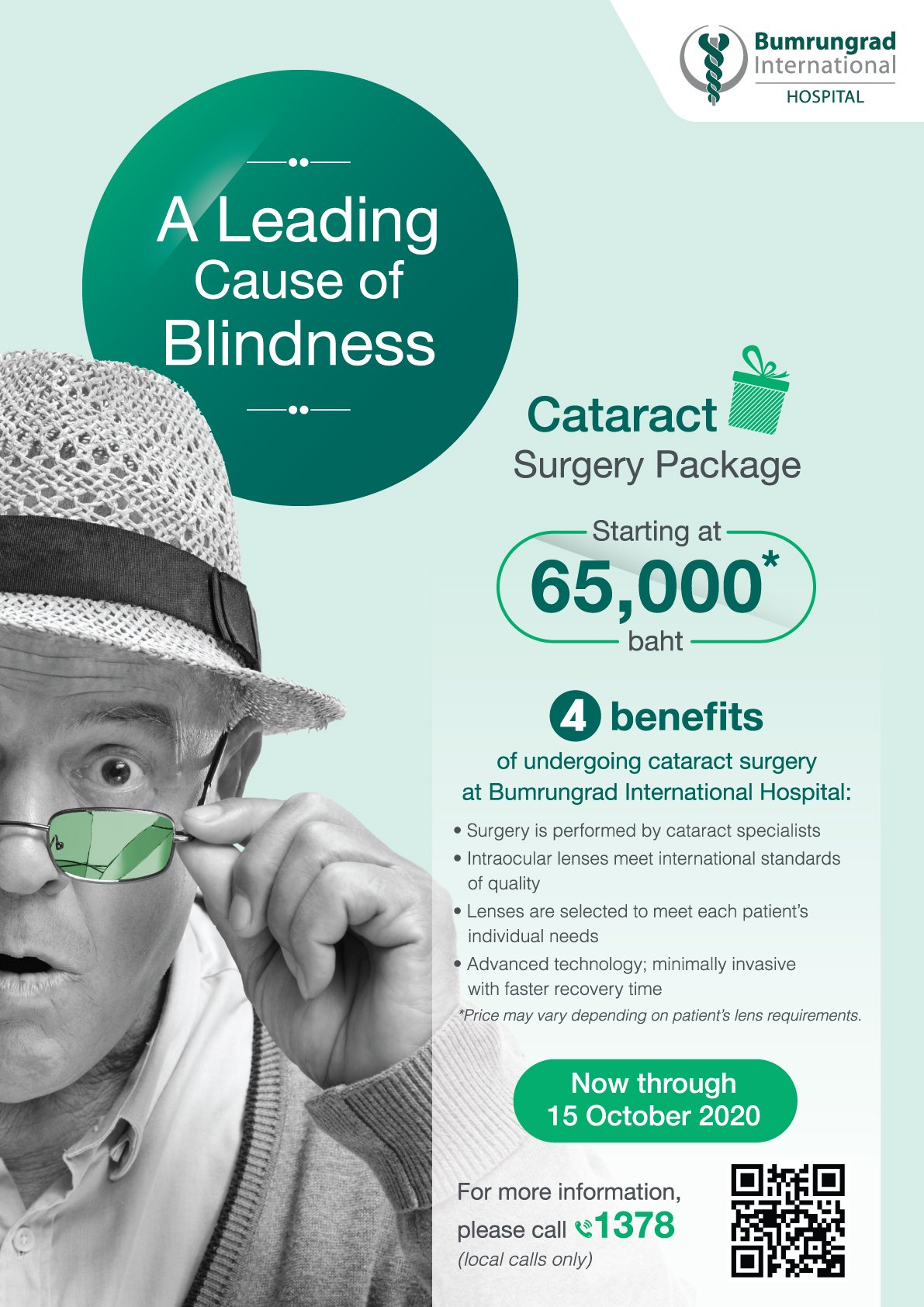 Cataract-Surgery-Package-EN.jpg