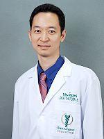 Dr. Atthaporn Boongird